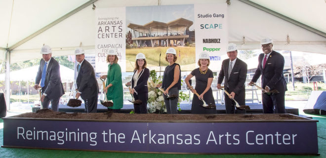 Arkansas Arts Center Groundbreaking Ceremony